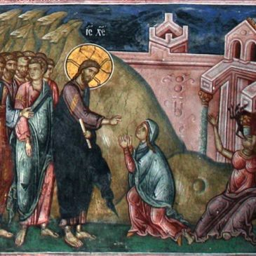 Messe du dimanche 16 août 2020