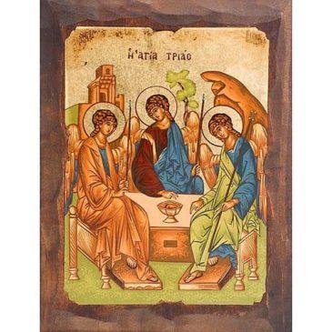 Messe du Dimanche 30 Mai 2021 – Sainte Trinité