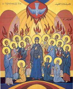 Messe du Dimanche 23 mai 2021