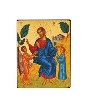 Messe du Dimanche 19 septembre 2021